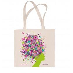 Чанти (1)