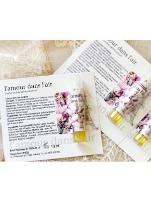 Мини натурален парфюм L'amour dans l'air 1,5 мл